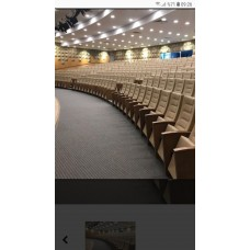 Salon Konferans koltukları